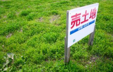 三島市長伏にあるプライムホーム土地素材
