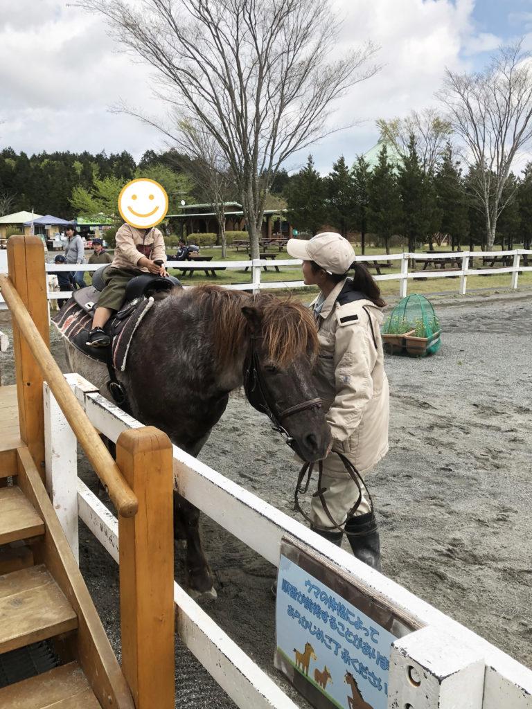 富士山こどもの国にて乗馬体験