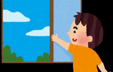 窓を開ける男の子