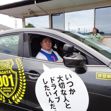 2019年7月8日セーフティドライバーズコンテストで車を運転する加藤