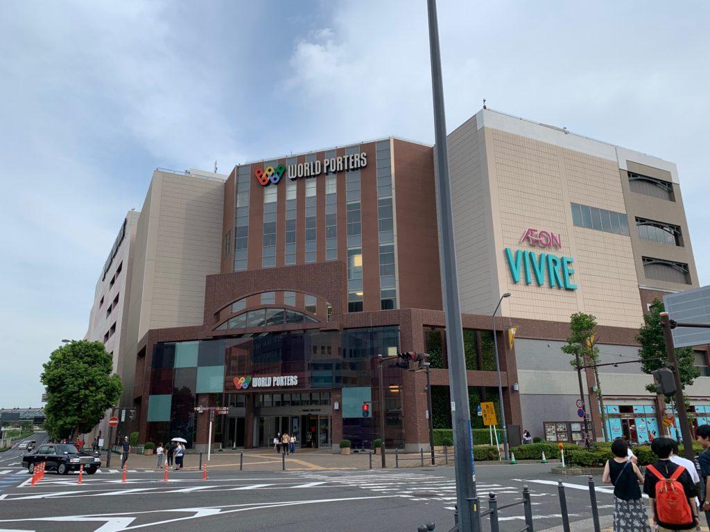 横浜ワールドポーターズの外観