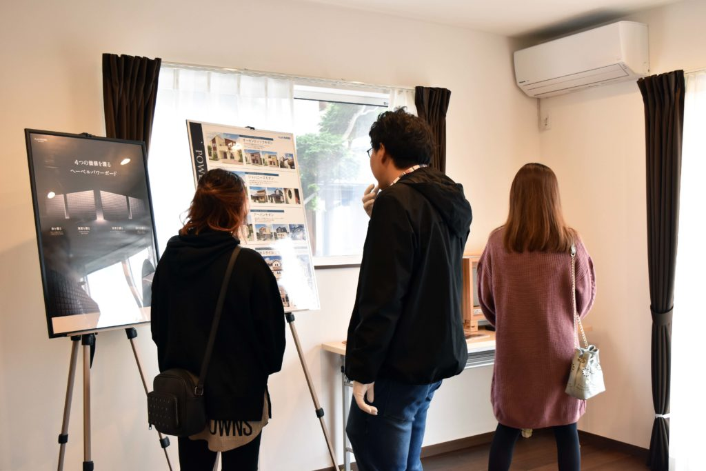 2019年11月開催の完成現場見学会にて見学している様子