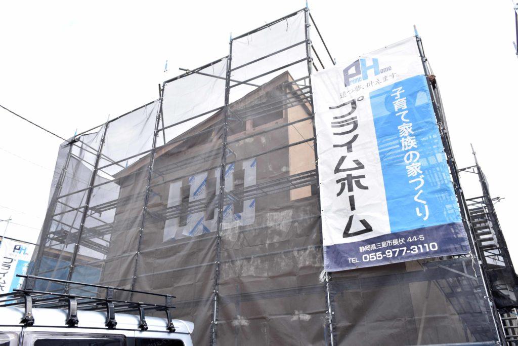 2020年3月17日に施工状況の確認を行った三島市で建築中の家