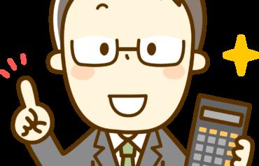会計・経理の男性イラスト