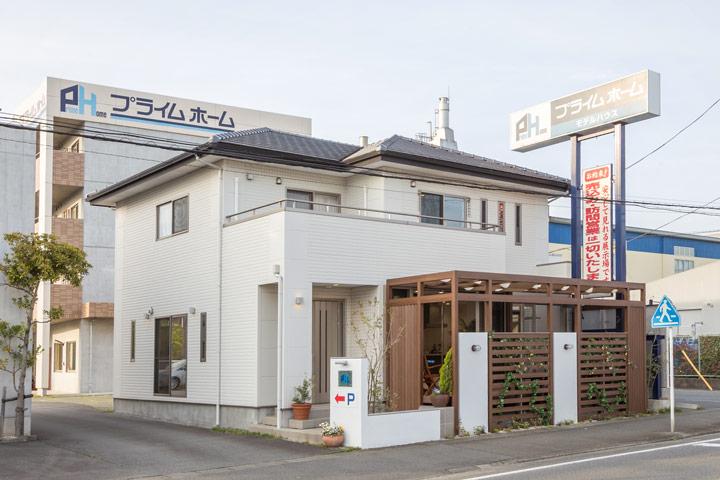 静岡県三島市長伏にあるプライムホーム住宅展示場