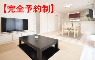 202020年7月開催_完成見学会_畳リビング