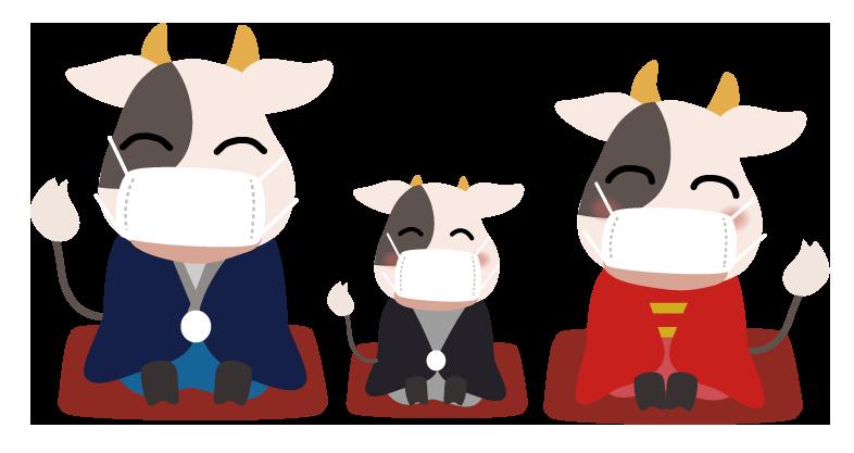 マスクをつけた牛の新年の挨拶イラスト
