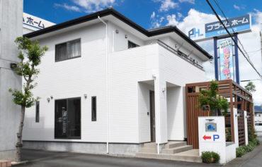 外壁の色がリニューアルしたプライムホーム三島住宅展示場