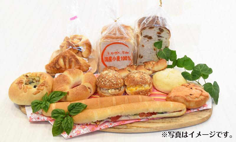 三島市徳倉にある「むぎん子畑」さんのお楽しみパンギフト