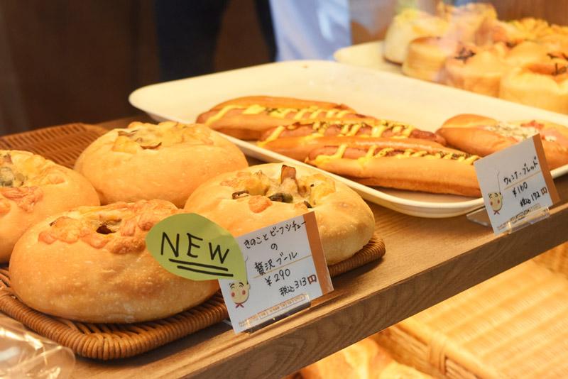 三島市徳倉にある「むぎん子畑」さんの新発売パン_きのことビーフシチューの贅沢ブール